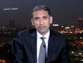 فيديو.. على السيد: المعاناة الاقتصادية فاتورة 25 يناير.