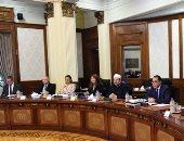 """الحكومة توافق على مشروع قرار لإنشاء """"صندوق الوقف البحثى"""""""