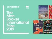 جمهور الأدب يهنئ فلسطين وعمان بعد وصولهما لجائزة مان بوكر العالمية 2019