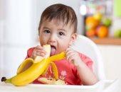 فوائد الموز أهمها الحفاظ على صحة القلب