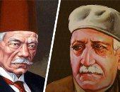 فى ذكرى رحيل العقاد.. كيف تعرف على سعد زغلول؟