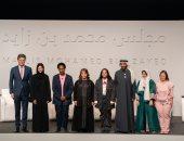 """محاضرة """"نحو نقلة نوعية فى إدماج أصحاب الهمم"""" استعدادا لأولمبياد أبو ظبى"""