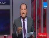نشأت الديهى يطالب بريطانيا بدفع تعويض لمصر على جرائم الإخوان