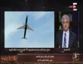 """فيديو.. رئيس سلطة الطيران المدنى يكشف كواليس وقف تحليق """"البيونج"""" بمصر لـ""""كل يوم"""""""