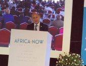 وزير التجارة يلقى كلمة مصر أمام مؤتمر أفريقيا الآن بالعاصمة الأوغندية كمبالا