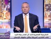 فيديو.. أحمد موسى: الإخوان وراء شائعة اختطاف طالبة الأزهر بأسيوط
