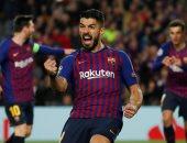 برشلونة يكتفى بثنائية ضد ليون في أول شوط ويضع قدما بربع نهائي الأبطال