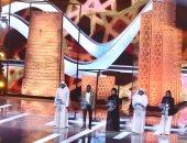 """فى الحلقة السابعة من مسابقة """"أمير الشعراء"""".. المصرى مبارك سيد أحمد يتأهل بـ77%"""