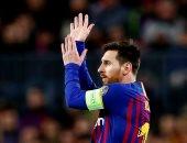 برشلونة ضد أولمبيك ليون.. ميسي يقتل المباراة بهدف ثالث في الدقيقة 78