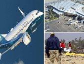 """""""أمريكان إيرلاينز"""" تلغى 90 رحلة طيران حتى 24 أبريل بسبب طائرات بوينج"""