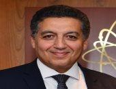 """سفير مصر بالنمسا: نفخر بتعيين """"غادة والى"""" مديرة للأمم المتحدة فى فيينا"""