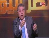 """توفيق عكاشة يتحدث عن عراقة الحضارة المصرية بـ""""مصر اليوم"""".. غدا"""