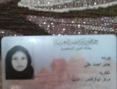 صور.. وردة: بعت عفش الشقة ومهددة بالحبس بسبب 3 آلاف جنيه ديون