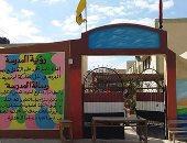 """لجان """"التنمية المحلية"""" تبدأ تفقد المدارس تمهيدًا لتطبيق نظام التعليم الجديد"""