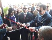 وزير التعليم العالى يفتتح دار الضيافة بجامعة بنى سويف