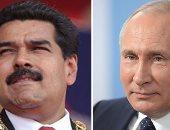 روسيا : واثقون من قدرة فنزويلا على مواجهة التدخلات الخارجية