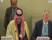 حقوق الإنسان السعودية: قضاء المملكة صاحب الاختصاص فى نظر قضية خاشقجى