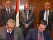"""بروتوكول بين """"القابضة المعدنية"""" و""""المجتمعات العمرانية"""" بشأن أرض مليون متر بالقاهرة الجديدة"""