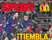 """""""أوروبا تهتز"""".. صحافة كتالونيا تحتفل بخماسية برشلونة ضد ليون"""