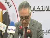 """""""الوطنية للانتخابات"""" تعلن جولة إعادة فى الانتخابات التكميلية بمركز أشمون"""