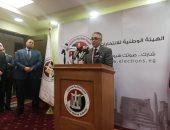 """تواصل تصويت المصريين بالخارج بجولة الإعادة فى """"تكميلية النواب"""" بأشمون"""