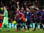 ملخص وأهداف مباراة برشلونة ضد أولمبيك ليون 5/1 في دوري أبطال أوروبا