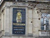 شاهد.. حملة ترويجية لمعرض توت عنخ آمون فى باريس