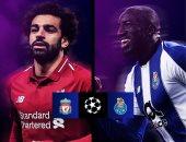 التشكيل المتوقع لمباراة ليفربول ضد بورتو فى دوري أبطال أوروبا