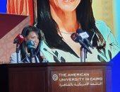 الدكتورة رانيا المشاط تشارك فى منتدى الإبداع الاجتماعى فى العالم العربى