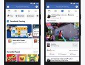 تصميم جديد لتطبيق فيس بوك لعرض الألعاب بشكل أسهل