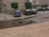شكوى من انتشار مياه الصرف الصحى بحي فيصل الهرم