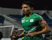 إيقاف لاعب في الدوري المغربي عامين لاعتدائه على حكم