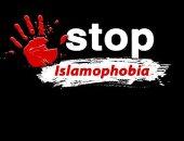 وزير الداخلية الإيطالى يشدد الرقابة على المسلمين ويرفع مستوى الحذر بأماكن تجمعهم