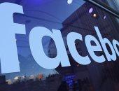 """فيس بوك: استخدمنا """"تكنولوجيا صوتية"""" لاكتشاف فيديوهات حادث نيوزيلندا"""