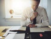 بحسب القانون.. كل ما تريد معرفته عن الجزاءات التأديبية للموظف العام