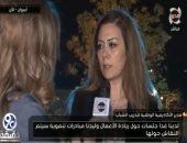 رشا راغب: منتديات الشباب المصرية أصبح لها شهرة عالمية بسبب نجاحها