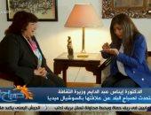 وزيرة الثقافة: وسائل الاتصال الحديثة تساعد على حل المشاكل وأزمتها الشائعات
