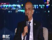 سفير مصر بإثيوبيا: اختيار أسوان لعقد ملتقى الشباب العربى والإفريقى عبقرى