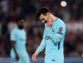 اخبار برشلونة اليوم عن رقم سلبي بدوري أبطال أوروبا قبل قمة مان يونايتد