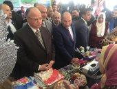 محافظ القاهرة يفتتح معرض الأسر المنتجة بحى السلام.. صور