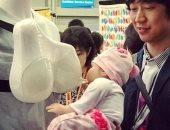 شركة يابانية تطور ثديين للرجال لإرضاع أطفالهم مثل الأمهات