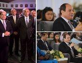 10 رسائل مهمة للرئيس السيسي بمؤتمر الشاب العربى والأفريقى (فيديو)