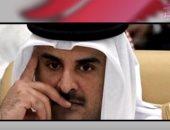 """شاهد.. """"مباشر قطر"""" تكشف الحاكم الفعلى للدوحة"""