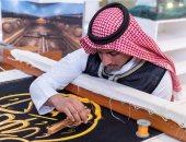 جمهور معرض الرياض الدولى للكتاب يشارك فى حياكة كسوة الكعبة.. صور