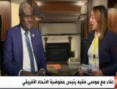 فيديو.. رئيس مفوضية الاتحاد الإفريقى: رئاسة مصر جاءت في الوقت المناسب