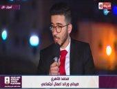 شاب مغربى عن مشاركته بالملتقى العربى الإفريقى: ناس أسوان طيبين وأهل كرم
