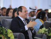 انطلاق ملتقى الشباب العربى والإفريقى فى أسوان بحضور السيسى