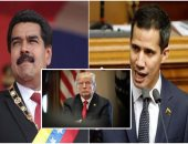 تعمق الأزمة السياسية فى فنزويلا.. جوايدو يصر على التعاون العسكرى مع واشنطن.. ومادورو يتعهد بإحباط الخطة الأمريكية.. ومعدل التضخم السنوى يتجاوز المليون %.. وانهيار الصناعات النفطية