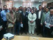 """تعليم كفر الشيخ تكرم 104 مديرين ومعلمين فى برنامج """"المعلمون أولا"""""""