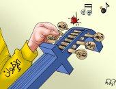 الإخوان تعزف على عود أوتاره التحريض والشائعات فى كاريكاتير اليوم السابع